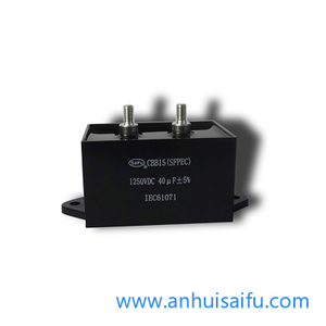 CBB15 Welding Inverter DC Filter Capacitor 40uf 500VDC-1400VDC